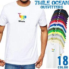 メンズTシャツ半袖プリントアメカジ大きいサイズ7MILEOCEANクジラレインボー