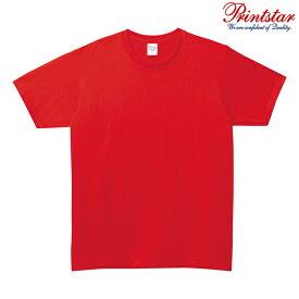 キッズ ジュニア 子供服 tシャツ 半袖 5.0オンス 無地 レッド 120cm サイズ 086-DMT