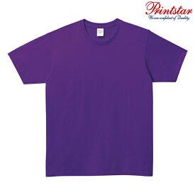 キッズ ジュニア 子供服 tシャツ 半袖 5.0オンス 無地 パープル 120cm サイズ 086-DMT
