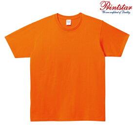 キッズ ジュニア 子供服 tシャツ 半袖 5.0オンス 無地 オレンジ 120cm サイズ 086-DMT