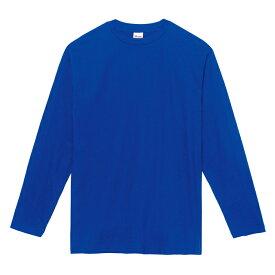 メンズ Tシャツ 長袖 ヘビーウェイト 5.6オンス 無地 ロイヤルブルー M サイズ 102-CVL