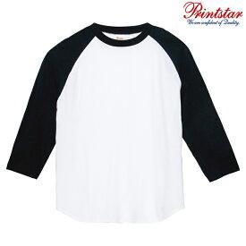 メンズ レディース キッズ Tシャツ 長袖 3/4スリーブ ベースボール ヘビーウェイト 5.6オンス 無地 ホワイト×ブラック XS サイズ 107-CRB