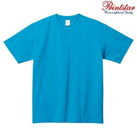 メンズ レディース キッズ Tシャツ 半袖 鹿の子 5.8オンス 無地 ターコイズ SS サイズ 117-VPT