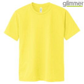 メンズ レディース キッズ tシャツ 半袖 ドライtシャツ 4.4オンス 無地 イエロー SS サイズ 300-ACT
