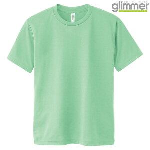 メンズ ビックサイズ 大きいサイズ tシャツ 半袖 ドライtシャツ 4.4オンス 無地 メロン 3L サイズ 300-ACT
