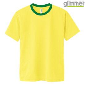 メンズ tシャツ 半袖 ドライtシャツ 4.4オンス 無地 イエロー×グリーン S サイズ 300-ACT
