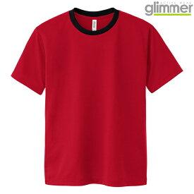 メンズ tシャツ 半袖 ドライtシャツ 4.4オンス 無地 ガーネットレッド×ブラック M サイズ 300-ACT