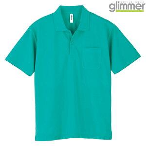 メンズ ポロシャツ 半袖 ドライポロシャツ 4.4オンス ポケット付き 無地 ミントブルー M サイズ 330-AVP