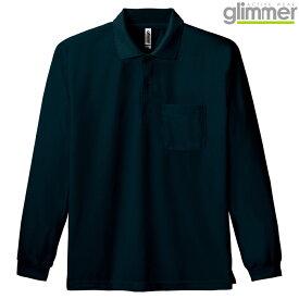 メンズ レディース キッズ ポロシャツ 長袖 ドライポロシャツ 4.4オンス ポケット付き 無地 ブラック SS サイズ 335-ALP