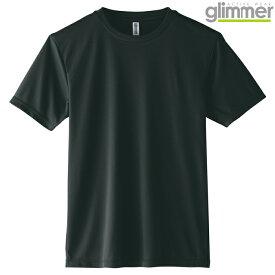 メンズ tシャツ 半袖 ドライTシャツ AIT インターロック 3.5オンス 無地 ブラック L サイズ 350-AIT