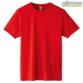 メンズ レディース キッズ tシャツ 半袖 ドライTシャツ AIT インターロック 3.5オンス 無地 レッド SS サイズ 350-AIT
