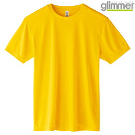 メンズ tシャツ 半袖 ドライTシャツ AIT インターロック 3.5オンス 無地 デイジー L サイズ 350-AIT