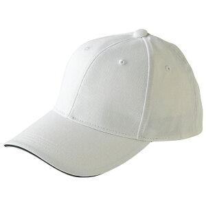 メンズ レディース キッズ キャップ 帽子 メジャーツイルキャップ 無地 ホワイト フリー サイズ 712-MTC