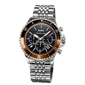 マイケルコース 時計 MICHAEL KORS メンズ 腕時計 Bayville MK8725 【あす楽】