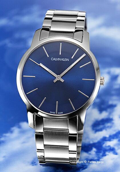 カルバンクライン CALVIN KLEIN 腕時計 Ck City K2G2114N 【あす楽】