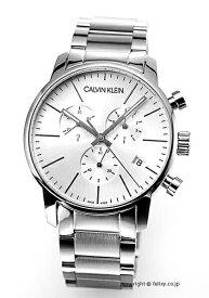 カルバンクライン 時計 メンズ Calvin Klein 腕時計 Ck City Chronograph K2G27146 NEW 【あす楽】