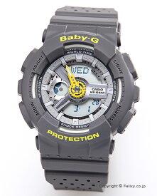 カシオ 腕時計 BABY-G (ベイビージー) BA-110PP-8A (海外モデル) 【あす楽】