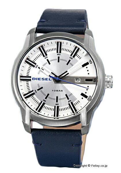 ディーゼル 時計 メンズ DIESEL 腕時計 Armbar DZ1866