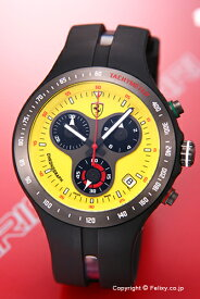 SCUDERIA FERRARI / スクーデリア・フェラーリ 腕時計 ジャンボ150周年記念 イエロー FE-06-YW 【あす楽】