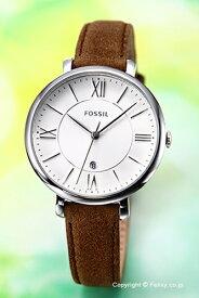 フォッシル 時計 FOSSIL 腕時計 JACQUELINE(ジャクリーン) ES3708