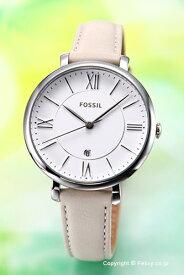 フォッシル 時計 FOSSIL 腕時計 JACQUELINE(ジャクリーン) ES3793