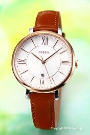 フォッシル 時計 FOSSIL 腕時計 JACQUELINE(ジャクリーン) ES3842 【あす楽】