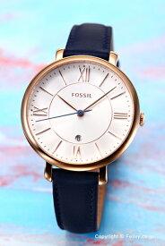 フォッシル 時計 FOSSIL 腕時計 JACQUELINE ES3843