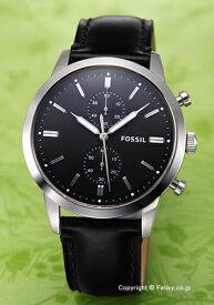 フォッシル 時計 FOSSIL メンズ 腕時計 TOWNSMAN FS5396 【あす楽】