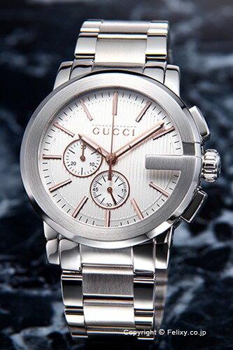 グッチ GUCCI 腕時計 メンズ G-クロノ シルバー(ローズゴールド) YA101201