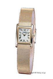 キャサリンハムネット 時計 KATHARINE HAMNETT 腕時計 レデーィス KH88D6-B02 Rectangle(レクタングル) GP(メッシュ)