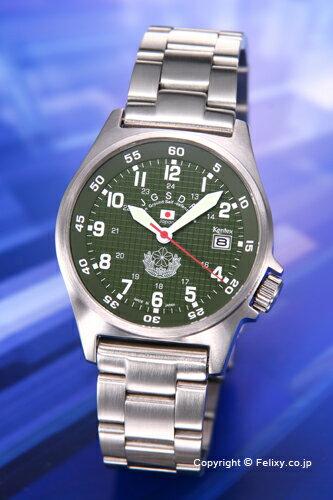 ケンテックス 腕時計 S455M-01M 陸上自衛隊モデル カーキグリーン ステンレスベルト