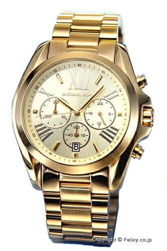 MICHAEL KORS マイケルコース 腕時計 Bradshaw Chronograph ゴールド MK5605 【あす楽】