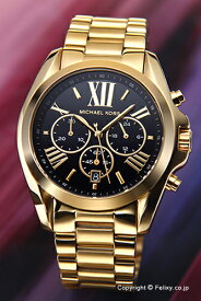 マイケルコース 時計 MICHAEL KORS メンズ 腕時計 Bradshaw Chronograph MK5739 【あす楽】
