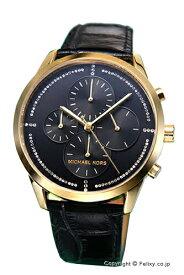 マイケルコース 時計 MICHAEL KORS レディース 腕時計 Slater MK2686