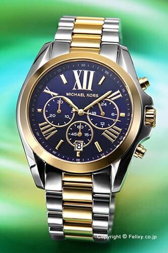マイケルコース MICHAEL KORS 腕時計 Bradshaw Chronograph MK5976