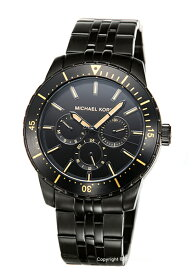 マイケルコース 時計 MICHAEL KORS メンズ 腕時計 Cunningham MK7157 【あす楽】