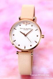 オリビアバートン OLIVIA BURTON 腕時計 QUEEN BEE NUDE PEACH & ROSE GOLD OB16AM95