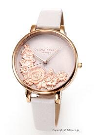 オリビアバートン レディース 時計 OLIVIA BURTON 腕時計 BEGIN TO BLUSH BLUSH & ROSE GOLD OB16FS85 【あす楽】