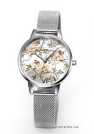 オリビアバートン レディース 時計 OLIVIA BURTON 腕時計 PARLOUR FLORAL MIDI SILVER MESH OB16PL33 【あす楽】
