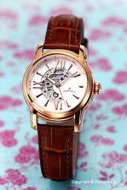 オロビアンコ OROBIANCO 腕時計 Aurelia OR-0059-9 【あす楽】