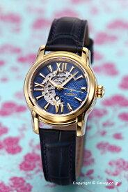 オロビアンコ OROBIANCO 腕時計 Aurelia OR-0059-15 【あす楽】
