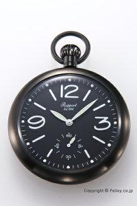 ラポート 懐中時計 RAPPORT (ポケットウォッチ) 手巻き PW35 スタンドセット【ラポート 時計】