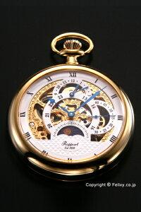 ラポート 懐中時計 RAPPORT (ポケットウォッチ) 手巻き デュアルタイム PW42 【ラポート 時計】