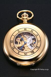 ラポート 懐中時計 RAPPORT (ポケットウォッチ) 手巻き フルハンター(両開き) PW44【ラポート 時計】