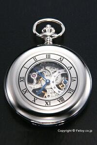 ラポート 懐中時計 RAPPORT (ポケットウォッチ) 手巻き フルハンター(両開き) PW45【ラポート 時計】
