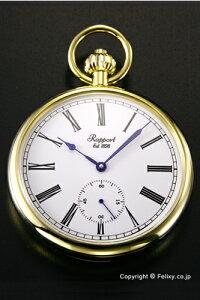 ラポート 懐中時計 RAPPORT (ポケットウォッチ) 手巻き PW94