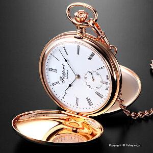 ラポート 懐中時計 RAPPORT (ポケットウォッチ) 手巻き PW12 表裏両蓋開き