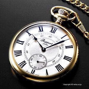 ラポート 懐中時計 RAPPORT (ポケットウォッチ) 手巻き PW22