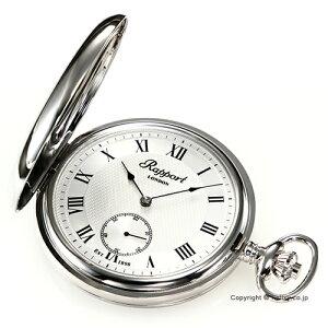 ラポート 懐中時計 RAPPORT (ポケットウォッチ) 手巻き PW21