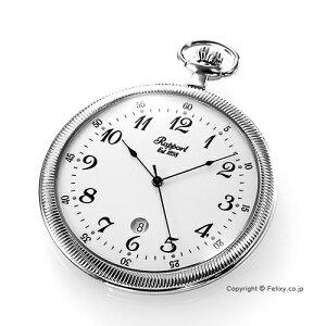 ラポート 懐中時計 PW33 RAPPORT (ポケットウォッチ) クォーツ スリムタイプ